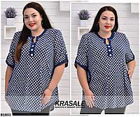 Удлиненная свободная блузка большого размера 60-68, фото 1