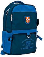 """Рюкзак подростковый CA070 """"Cambridge"""", синий"""