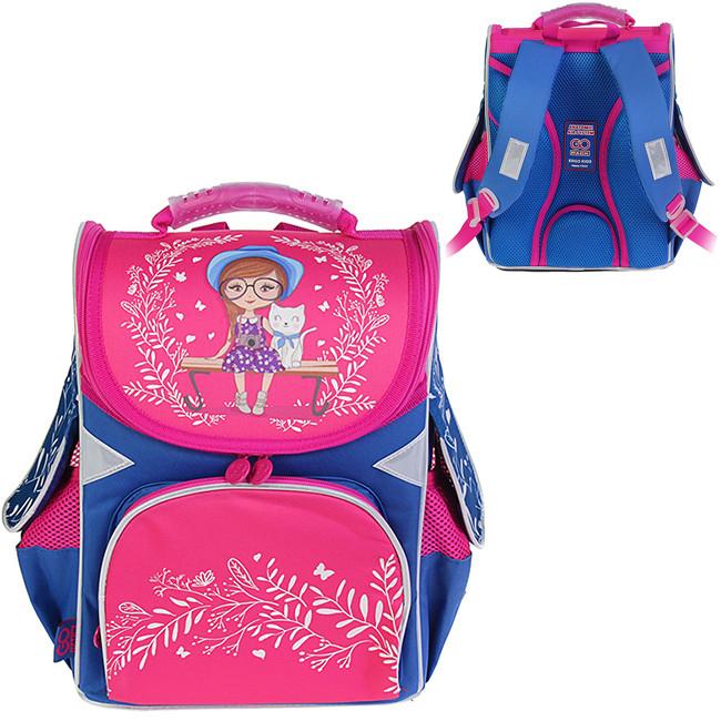 Ранец школьный GO Pack