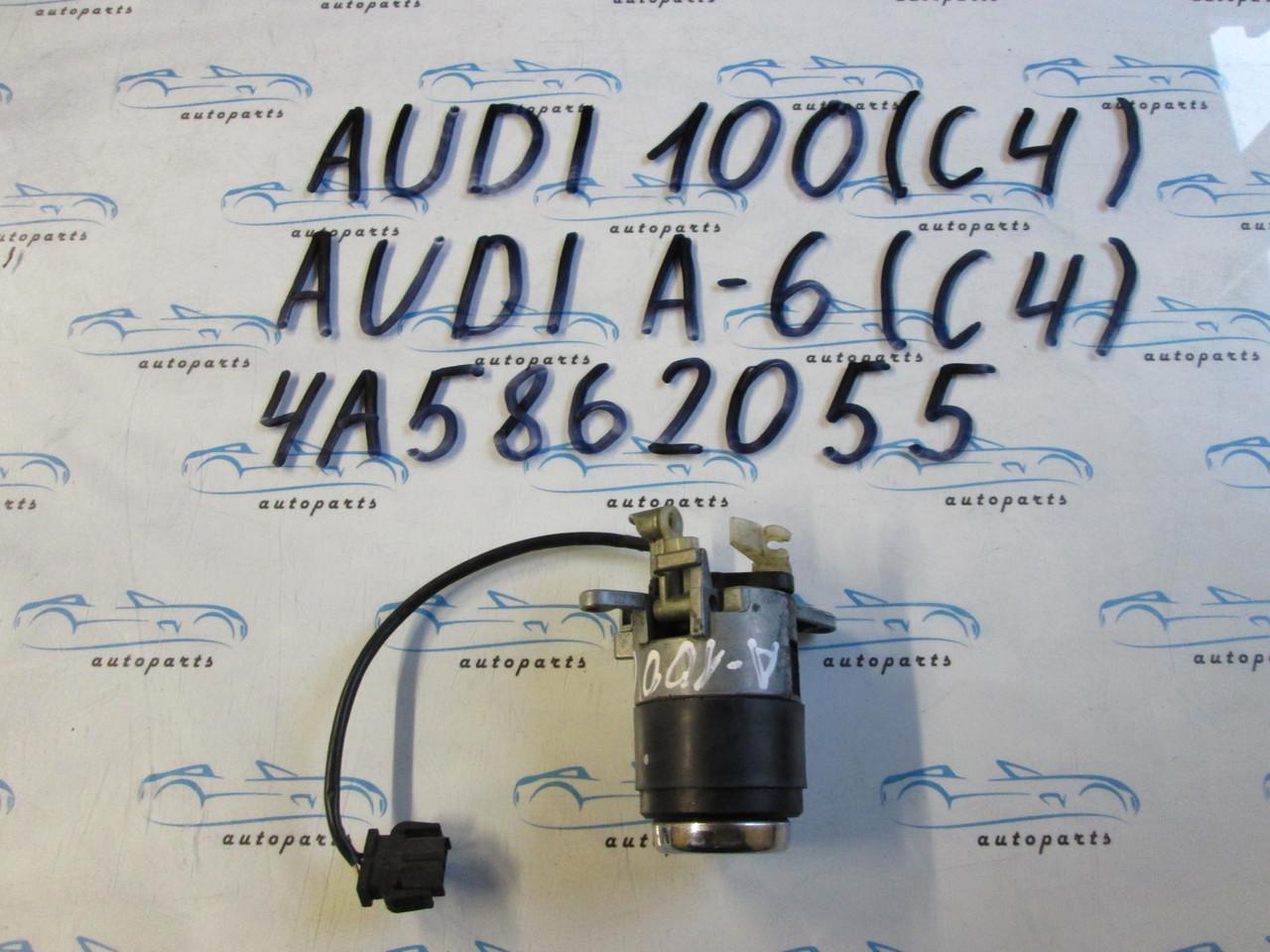 Замок задньої кришки личинка Audi 100 C4, Ауді 100 4A5862055