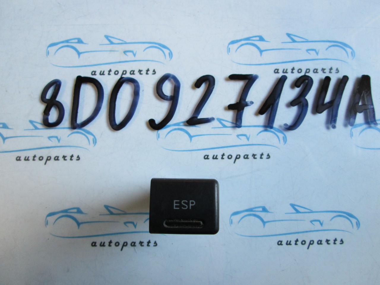 Кнопка ESP Golf 4, Гольф 4 8D0927134A