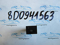 Кнопка протитуманки Audi A4, Ауді А4 8D0941563