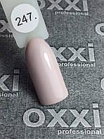Гель-лак Oxxi Professional № 247