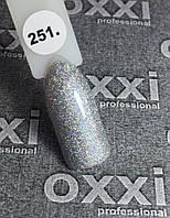 Гель-лак Oxxi Professional № 251