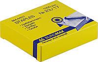 Скобы для степлера Buromax Люкс №23/17 1000шт BM.4407
