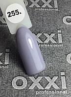 Гель-лак Oxxi Professional № 255