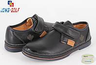 Детские туфли в школу для мальчиков Размеры 30- 37