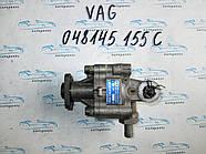Насос гидроусилителя VAG 048145155C