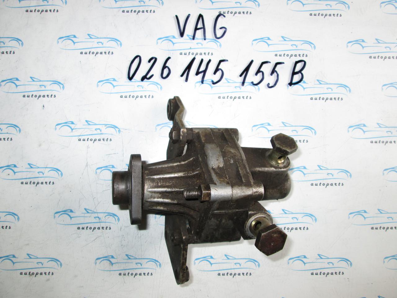 Насос гідропідсилювача VAG 026145155B