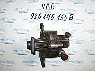 Насос гидроусилителя VAG 026145155B