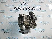 Насос гідропідсилювача VAG 8D0145177D