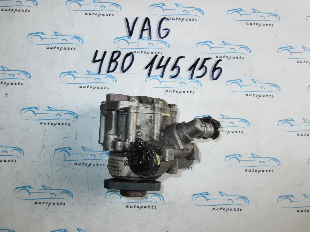 Насос гідропідсилювача VAG 4B0145156