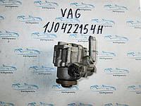 Насос гидроусилителя VAG 1J0422154H