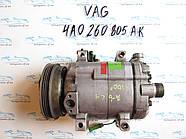 Компрессор кондиционера VAG 4A0260805AK