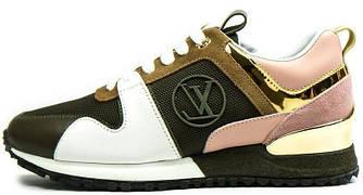 Женские кроссовки Louis Vuitton RUN AWAY (в стиле Луи Витон)