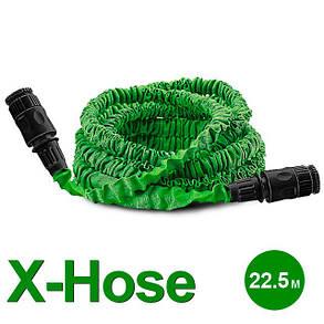 Шланг поливочный X-Hose 22.5 м (GE-4007 Intertool), фото 2