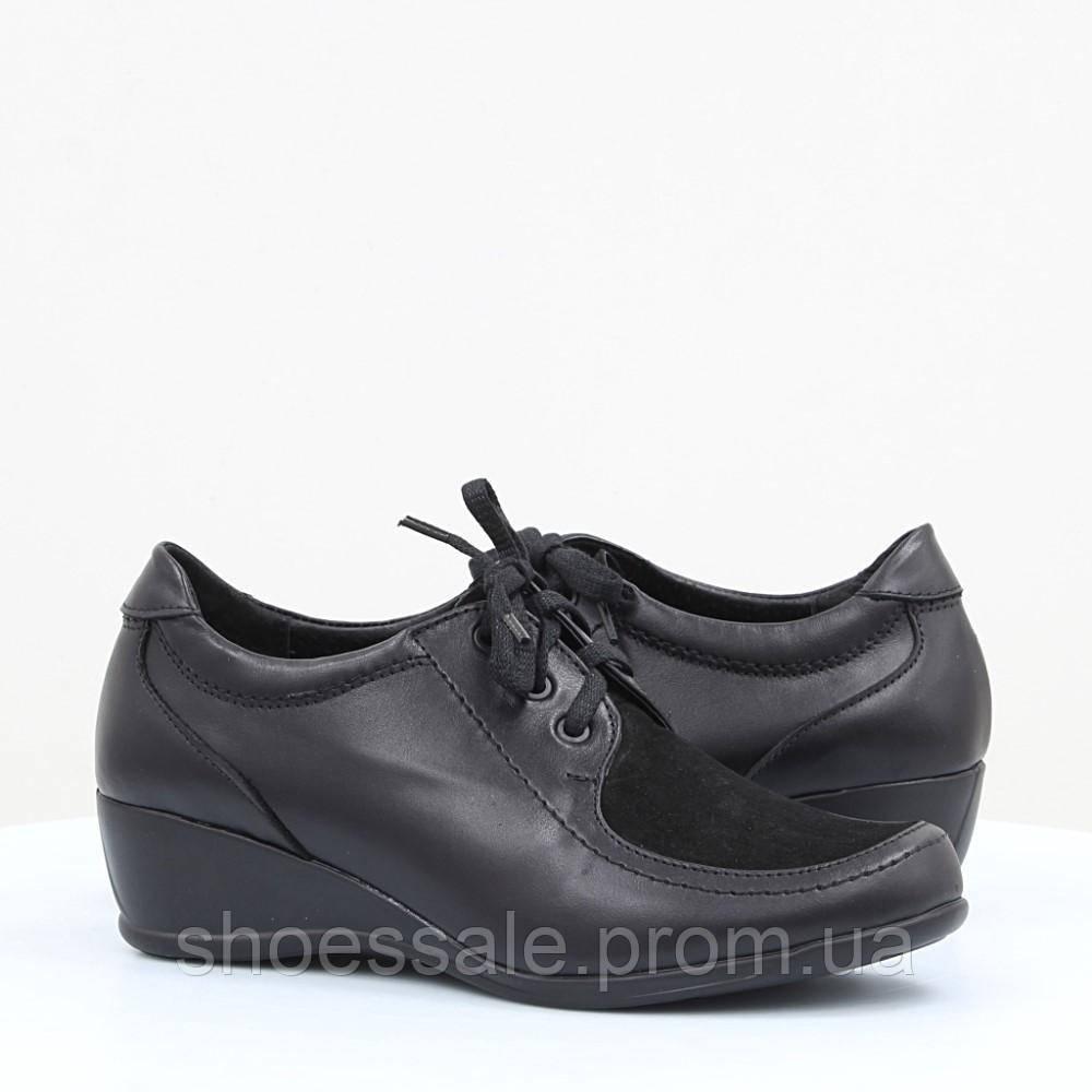 Женские туфли Vladi (49206) - Интернет-магазин обуви «ShoesSALE» в Бердянске 44309cdeb18e4