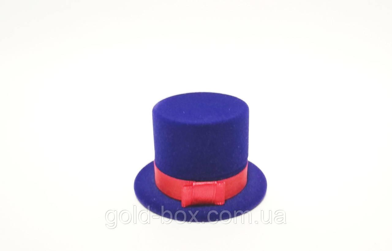Оксамитова коробочка для кільця у вигляді синьої капелюхи