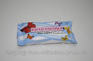Влажные салфетки Discount без запаха 15шт. 15