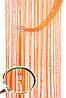 Шторы нити Диско Монета № 3 Оранжевый