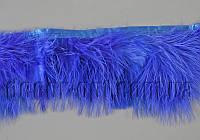 Перо-юбка пуховая синяя 8-10см/45-47см