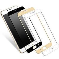3D защитное стекло для Meizu M5 (на весь экран)