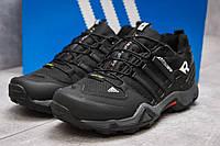Кроссовки мужские Adidas Terrex Swift, черные (11204),  [  41 42 43 44 45  ]