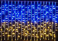 Светодиодная гирлянда DELUX Флаг Украины Curtain 1,5х1 м 288 LED Каучук