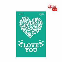 Трафарет многоразовый самоклеющийся 13x20 см №2007 Серия Влюбленные сердца