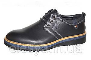 Подростковые туфли для мальчиков  Размеры 36- 41