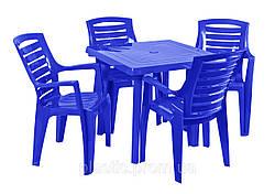 Пластиковая мебель, стол квадратный и 4 стула Рекс