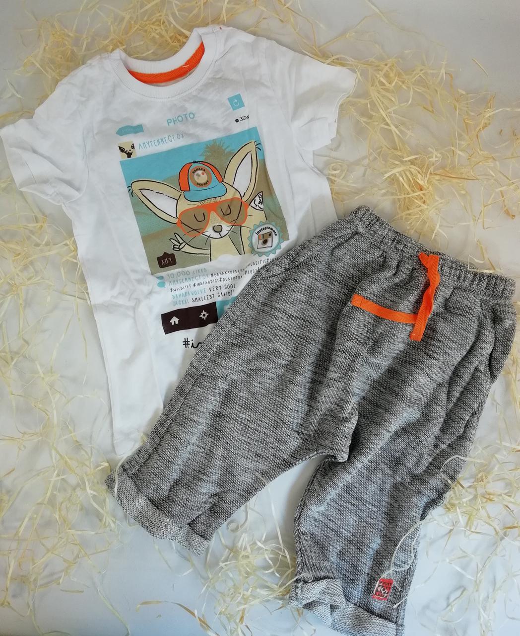 9dd6c528ab4fb Комплект для мальчика Лис Белый/серый Трикотаж Бэмби Украина - интернет-  магазин