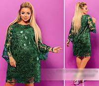 Платье гипюровое с вышивкой пайетки, с 50-60 размер, фото 1