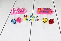 Необычные свечи-таблички Happy Birthday с 4 свечами шариками