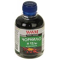 Чернила WWM HP №10/11/12 200г Black 200г pigmented (H12/BP)