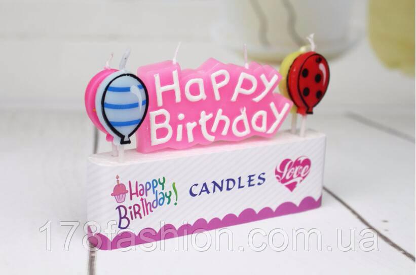 Необычная свеча-табличка Happy Birthday розовая с белыми буквами и 4 свечами шариками