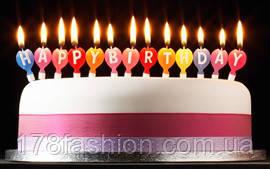 Свечи-буквы Happy Birthday