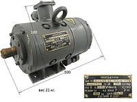 Тахогенератор ТП130 0133-05-1М