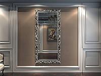 Зеркало резное в серебряной раме MIRROR 003(S), фото 1