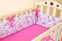 Бортики в детскую кроватку BabySoon Балерины 360см х 27см  (507)