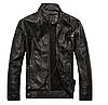 Мужская демисезонная кожаная куртка. Арт.Б1005