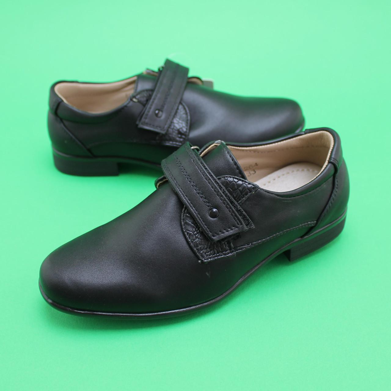 Туфли черные на мальчика Классика Tom.m размер 35,36,37,38