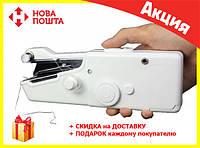Швейная машинка ручная FHSM MINI SEWING HANDY STITCH (60), фото 1