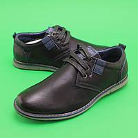 Подростковые туфли черные на мальчика Tom.m размер 36,37,38,39,40,41