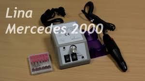 Аппарат для маникюра Lina Mercedes-2000 фрезер