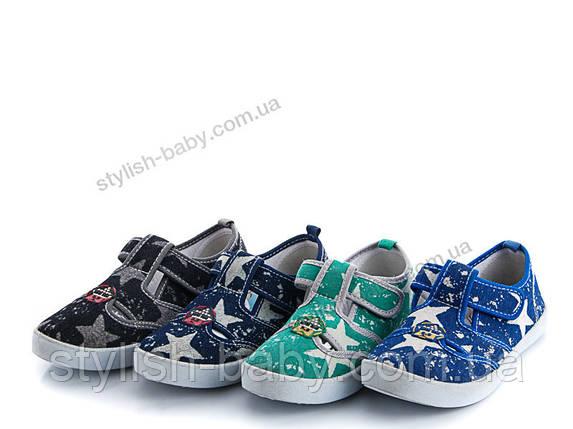 Детские модные кеды бренда Super Gear для мальчиков (рр. с 31 по 36) e25e125b058