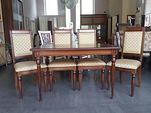 Стол обеденный с резными ножками,  цвет на выбор Rod, фото 2