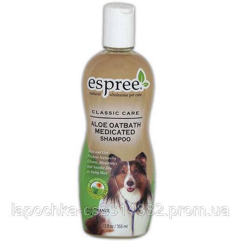Шампунь Espree Aloe Oat bath Medicated Shampoo с протеинами овса и алоэ вера, 355 мл