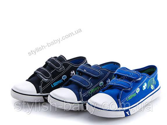Детская обувь оптом. Детские модные кеды бренда Super Gear для мальчиков (рр. с 30 по 35), фото 2