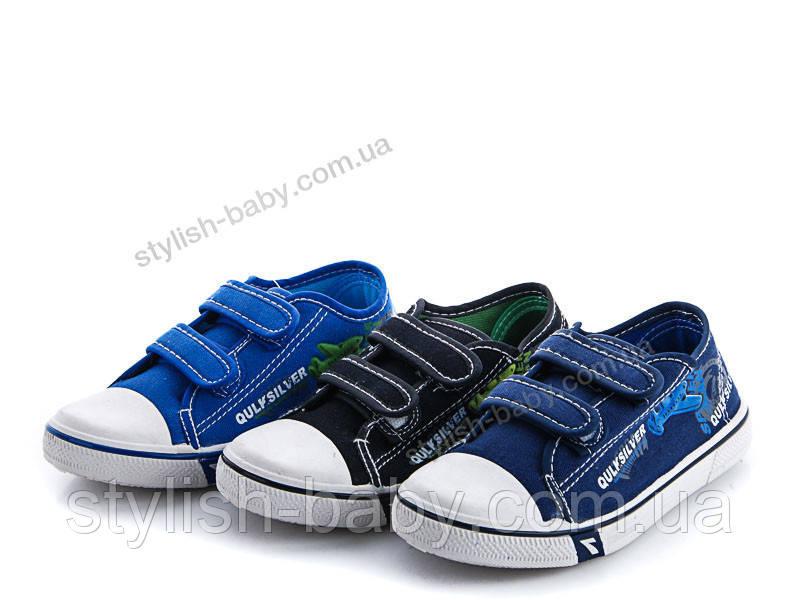 Детская обувь оптом. Детские модные кеды бренда Super Gear для мальчиков (рр. с 30 по 35)